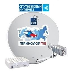 Тарифы на спутниковый интернет Триколор в 2017 году