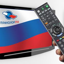 Методы активации карты спутникового оборудования Триколор ТВ