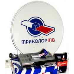 Как узнать зарегистрирован ли приемник Триколор ТВ