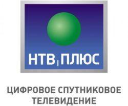 Как настроить каналы и оборудования НТВ +