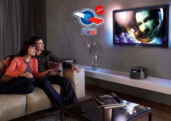 Семейный просмотр телевидения
