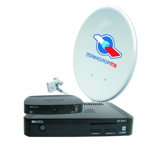 Комплект для спутникового интернета