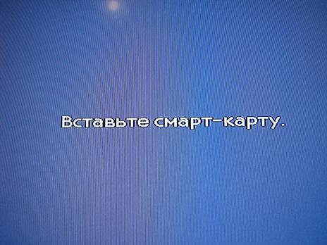 Надпись на экране