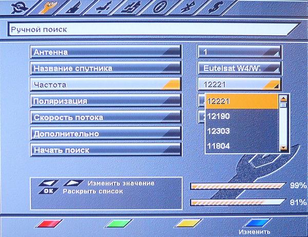 Частоты Триколор ТВ
