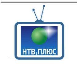 Изменения в списке каналов пакета НТВ ПЛЮС Базовый запад