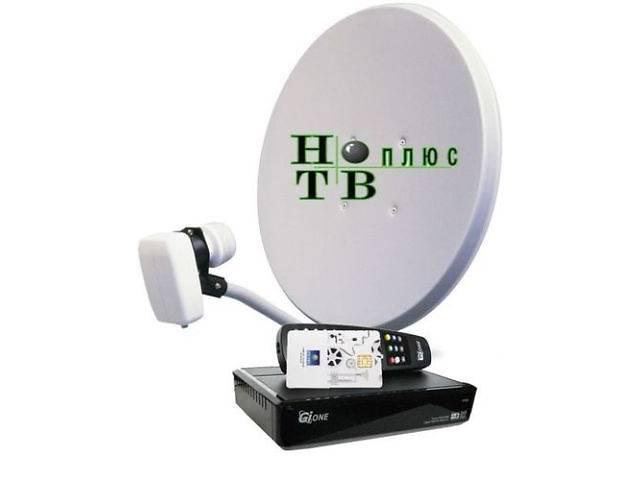 Как установить антенну нтв плюс нтв плюс официальный сайт телефон