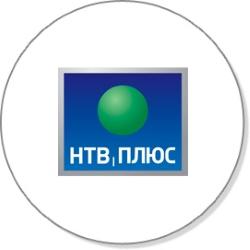 Возможности цифрового телевидения НТВ Плюс