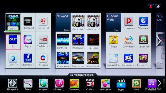 LG Смарт ТВ