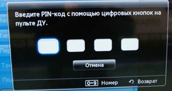 пароль нтв плюс