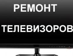 ремонт телевизора самсунг своими руками не включается