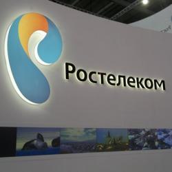 Центр поддержки клиентов Ростелеком