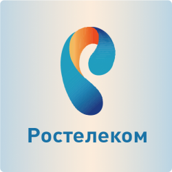 Обзор компании Ростелеком: пакеты услуг, тарифы на интернет и телевидение в 2017 году