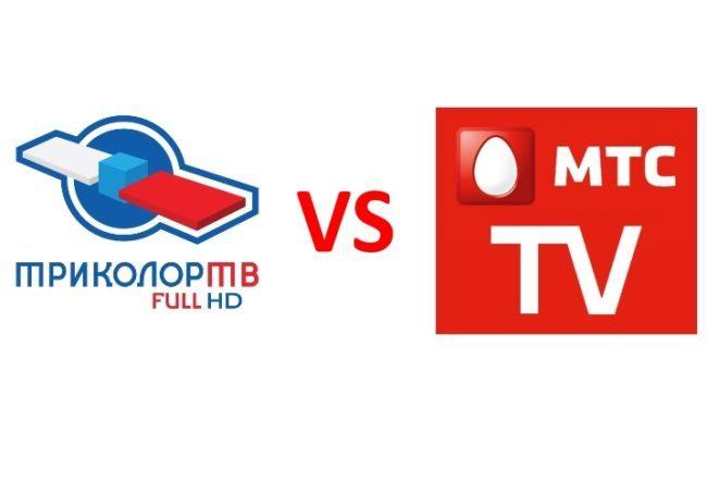 Что лучше: спутниковое телевидение Триколор ТВ или МТС?