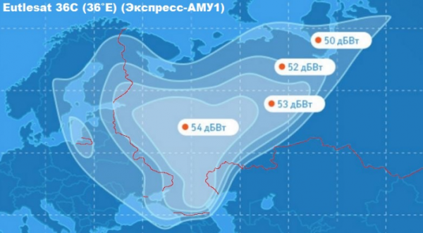 Сигнал спутника Триколор ТВ на европейской территории РФ