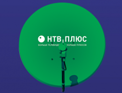 Антенна НТВ Плюс