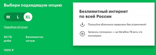 по всей России