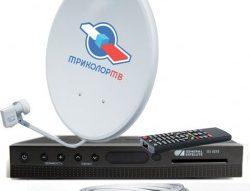 Как настроить каналы спутникового оператора Триколор на 2 часа раньше