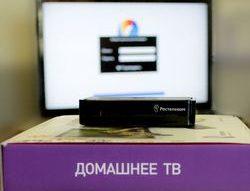 Как подключить приставку Ростелеком к телевизору