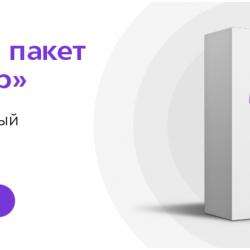 """Тариф """"Лидер"""" от """"Телекарты"""""""